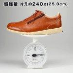 画像3: 紳士軽量ウォーキングシューズ2色組 (3)