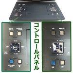 画像6: 13.3インチフルセグTVチューナー内蔵ポータブルDVDプレーヤー[HTA-PD13FS]  (6)