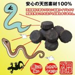 画像4: ヘビ忌避剤[「置くだけ簡単ヘビこな〜い」お得な3パック(21個入) (4)
