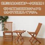 画像5: チークテーブル折り畳み式 (5)