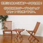 画像6: チークテーブル&チークチェア2脚組( 折り畳み式)セット (6)