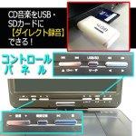 画像6: 10.1インチフルセグTVチューナー内蔵ポータブルDVDプレーヤー[HTA-PD10FS]  (6)