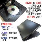 画像4: 10.1インチフルセグTVチューナー内蔵ポータブルDVDプレーヤー[HTA-PD10FS]  (4)