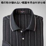画像4: Pierucci(ピエルッチ)ストライプ柄サッカー長袖ポロシャツ2色組 (4)
