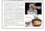 画像3: しじみ1000個分のオルニチンと国産かつお節・信州味噌「料亭のこだわり味噌汁」50食入り (3)