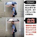 画像3: バッグに優しい傘 (3)