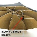 画像7: バッグに優しい傘 (7)