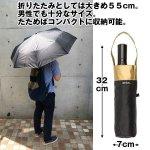 画像8: バッグに優しい傘 (8)