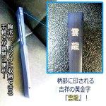 画像4: 開運シルク扇子「雲龍」 (4)