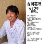 画像3: なすび亭 吉岡英尋監修「こっくり旨みの柔らか牛丼5食」 (3)