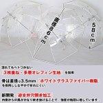 画像6: ホワイトローズビニール長傘「縁結」(えんゆう) (6)