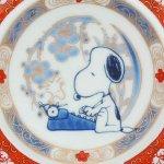 画像2: スヌーピー有田焼小皿 (2)