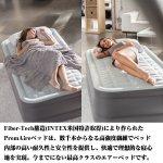 画像2: INTEX電動ポンプ内蔵エアーベッド「プレムエアーワン・ダブル」 (2)