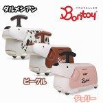 画像2: 乗用玩具「ボントイ・トラベラー」 (2)
