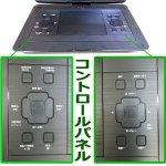 画像6: 15.4インチフルセグTVチューナー内蔵ポータブルDVDプレーヤー[OT-FD154AK] (6)
