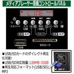 画像4: Vabel[ヴァベル]2.2ch重低音アンプ内蔵スピーカーシステム120W (4)