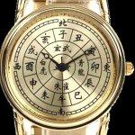 画像3: 開運四神十二支刻字金時計 (3)