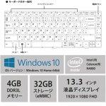 画像3: M-WORKS13.3インチWindowsウルトラスリムノートPC[MW-WPC133UR] (3)