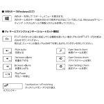 画像9: M-WORKS8.9インチWindowsモバイルオフィス搭載タブレットPC[MW-WPC01] (9)