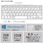 画像3: M-WORKS8.9インチWindowsモバイルオフィス搭載タブレットPC[MW-WPC01] (3)