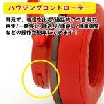 画像6: Bluetooth対応ワイヤレスヘッドホン&スピーカー (6)