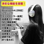 画像3: Bluetooth対応ワイヤレスヘッドホン&スピーカー (3)