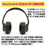 画像4: Bluetooth対応ワイヤレスヘッドホン&スピーカー (4)