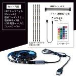 画像3: 16カラーインテリアLEDテープライトセット200 (3)