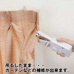 画像4: お手軽電動ハンドミシン「アミーガー」 (4)
