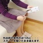 画像3: お手軽電動ハンドミシン「アミーガー」 (3)