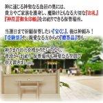 画像2: 天然水晶鳥居お祀り神棚(令和木札付き)  (2)