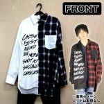 画像3: RINGSチェック切替BIGシャツ (3)