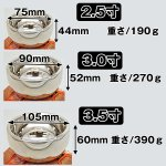 画像9: 銀製おりん2.5寸(錀台無し) (9)