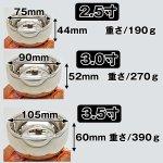 画像11: 銀製おりん3.0寸(錀台付き) (11)