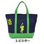 画像5: 東京ヤクルトスワローズマスコットキャラクター「つば九郎BIGトートバッグ」  (5)