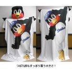画像2: 東京ヤクルトスワローズマスコットキャラクター「つば九郎ほぼ等身大タオルケット」  (2)