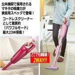 画像2: makita[マキタ]パワフルコードレス掃除機CL105DWN (2)