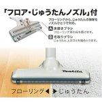 画像5: makita[マキタ]パワフルコードレス掃除機CL105DWN (5)