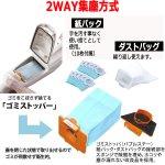 画像6: makita[マキタ]パワフルコードレス掃除機CL105DWN (6)