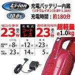 画像3: makita[マキタ]パワフルコードレス掃除機CL105DWN (3)