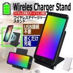 画像1: ワイヤレス充電スマートフォン対応「ワイヤレスチャージャースタンドWCS-001」 (1)