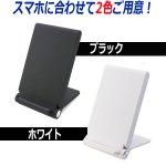 画像4: ワイヤレス充電スマートフォン対応「ワイヤレスチャージャースタンドWCS-001」 (4)