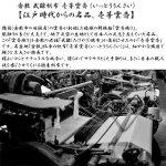 画像8: 倉敷帆布「壱等雲斎」縦型2WAYショルダーバッグ (8)