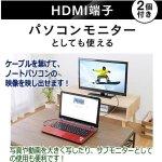 画像5: GrandLine24V型DVDプレーヤー内蔵フルハイビジョンLED液晶テレビ[GL-24L01DV] (5)