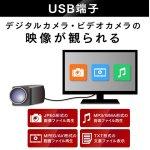 画像6: GrandLine24V型DVDプレーヤー内蔵フルハイビジョンLED液晶テレビ[GL-24L01DV] (6)