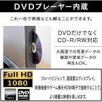 画像3: GrandLine24V型DVDプレーヤー内蔵フルハイビジョンLED液晶テレビ[GL-24L01DV] (3)