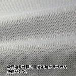 画像3: TULTEX(タルテックス)吸汗速乾ジャージパンツ3色組 (3)
