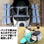画像3: ゆるキャン△リンちゃんのサイドバッグ専用別売アタッチメント (3)