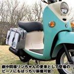 画像3: ゆるキャン△リンちゃんのサイドバッグ(単品) (3)