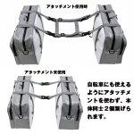 画像4: ゆるキャン△リンちゃんのサイドバッグ2個セット(アタッチメント付き) (4)